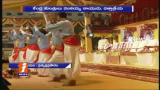 Tridandi Chinna Jeeyar Swamy Thiru Nakshatra Mahotsavam in LB Stadium | Part2 iNews