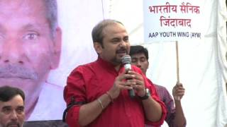 Aap Delhi Convenor Dilip Pandey Addresses at Shradhanjali Sabha of Shaheeds Ram Kishen Grewal
