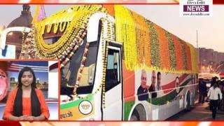 Superfast 20 Divya Delhi News 5/11/16