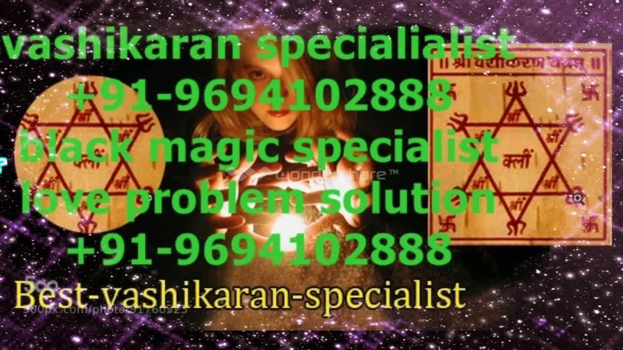 Vashikaran Specialist in Delhi  Vashikaran Specialist Aghori Baba in Delhi +91-96941402888 in uk usa delhi