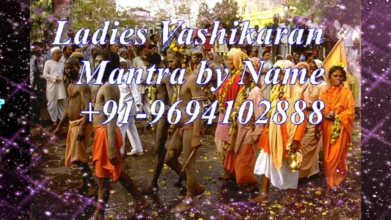 Inter-caste Love Marriage in Vedic Astrology➪ Love Marriage Specialist  +91-96941402888 in uk usa delhi