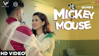Mickey Mouse Gavin New Punjabi Songs 2016