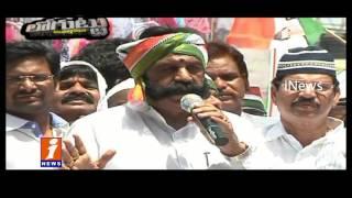 AP Congress Party Facing Financial Problems Loguttu iNews