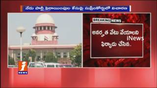Supreme Court To Give Verdict on MLAs Joining Another Party   iNews