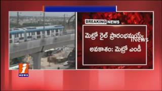 Metro Rail will Ready upto Ugadi or Telangana Formation Day 2017 | iNews