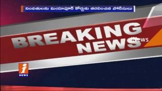 Sujatha Suicide Case Householders Held Kukatpally  iNews