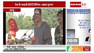 BSF हेडक्वार्टर पहुंचे अक्षय कुमार, कहा- सैनिक देश के रियल हीरो
