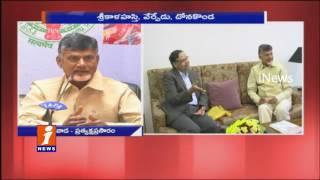 Niti Ayog Chairman Arvind Panagariya Press Meet in Vijayawada iNews