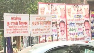 'आप' के दो और नेताओं पर टिकट का झांसा देकर रेप करने का आरोप