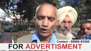 narega workers protest punjab vidhansabha elections maango ko lekar kiya sangarsh
