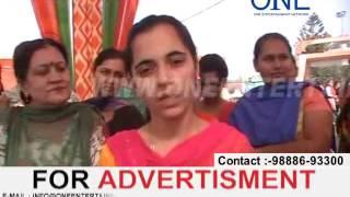 phagwara vidhayak som prakash kainth meet students listen to problems