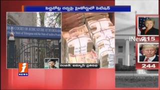 Advocate PV Krishnaiah Filed Petition at High Court on 500 and 1000 Notes Ban | iNews