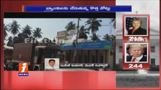 500 and 1000 Ban Two Trucks Money Came to Sangareddy Bank iNews