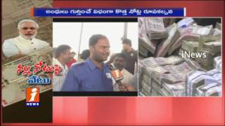 500 and 1000 Ban Toll Plaza People Rejects to Take 500 and 1000 Notes iNews