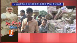 Customers Facing Problems on Ban of Notes in Gudimalkapur Market iNews