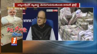 Ban Of Notes Arun Jaitley Demonstration of Higher Denomination Notes iNews