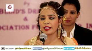 NAB India & NGO Blind Dream Host Fashion Show For 44 Blind Girls | Lauren Gottlieb