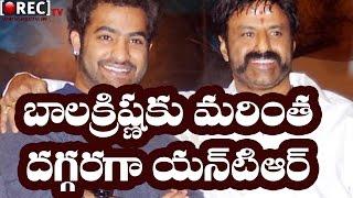Jr Ntr Moving Close to Nanadmuri Balakrishna || Latest film news gossips