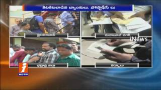 Long Queues at Banks For Exchange and Deposit Money In Bhadradri District iNews