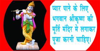 Miracles Idois of God & Goddesses. #AcharyaAnujJain इच्छा होगी पूरी, जलाएं भग&#2