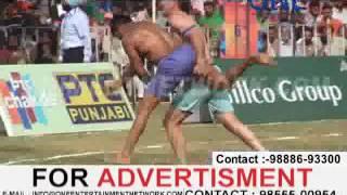 world kabbadi cup jalandhar adampur sukhbir singh badal pahuche sports and punjab