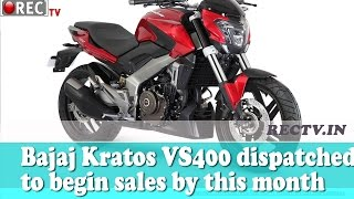 Bajaj Kratos VS400 dispatched to begin sales by this month - Latest automobile news updates