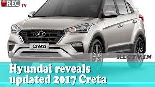 Hyundai reveals updated 2017 Creta - Latest automobile news updates