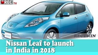 Nissan Leaf to launch in India in 2018 - Latest automobile news