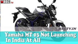 2017 Yamaha V-Ixion Facelift Rendered ll latest automobile