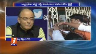 Finance Minister Arun Jaitley Press Meet On Currency Ban | iNews