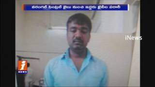 Two Prisoners Escape From Warangal Central Jail iNews