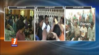 Massive Customers at Banks in Ap Ban on Notes People Facing Problems iNews