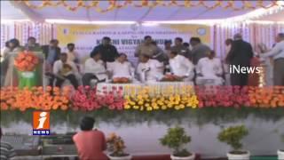 Venkaiah Naidu Launches Krishi Vigyan Kendra | Nellore | iNews
