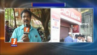 Public Face Problems on Ban on Notes People at Banks Stand in Line From Morning | Eluru iNews