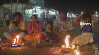 Kartik Purnima Celebrations at Srisailam Mallikarjuna Swamy Temple   iNews