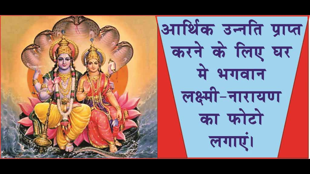 Vastu Corrections without Demolition. #AcharyaAnujJain धन और स्वास्थ्य को सवारे&