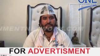 chandan grewal ko mili ticket jalandhar kartarpur aam aadmi party
