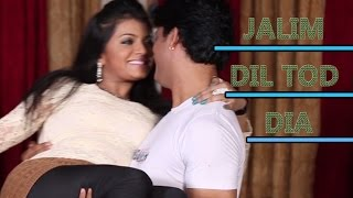 Jlim Ne Dil Tod Dia Bollywood Movie 2016 bollywood songs 2016 Bollywood Songs 2016 Latest