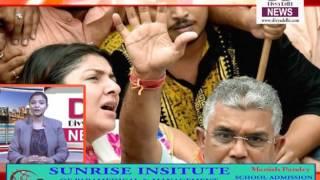 Superfast 20 Divya Delhi News 12/11/16
