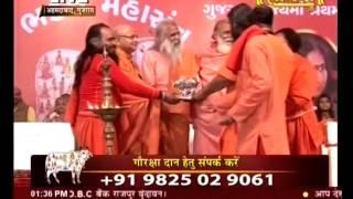 Vishw Gauraksha Sant Mahasamellan Live