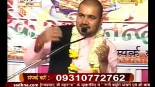 Ramprasad Ji Maharaj Live Jodhpur Day 1 Part 3