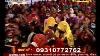 Ramprasad Ji Maharaj Live Jodhpur Day 2 Part 2