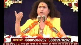 Swami Inderdevji Maharaj Balod Chhattisgarh Live 15 Feb Part 2