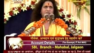 Swami Inderdevji Maharaj Balod Chhattisgarh Live 15 Feb Part 3