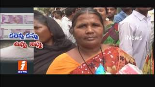 Change and Salt Crisis For Common People In India | iNews