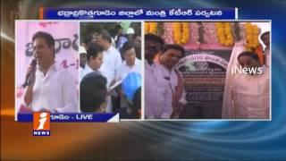 Minister KTR Speech at Kothagudem Public Meeting iNews