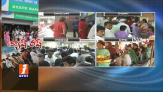 People Rush For Cash at Banks and ATMs in Telugu States | iNews