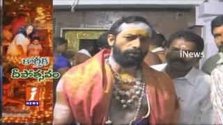 Devotees Throng Temples To Celebrate Auspicious Occasion Karthika Pournami | iNews