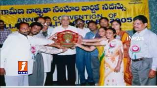Ramagundam NTPC Successfully Completed 38 Years | iNews