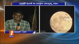 Super Moon View iNews